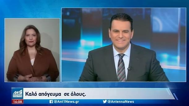 ANT1 NEWS 26-01-2021 ΣΤΗ ΝΟΗΜΑΤΙΚΗ