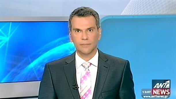 ANT1 News 17-07-2014 στις 13:00