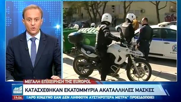 Συλλήψεις και στην Ελλάδα για διεθνές κύκλωμα παρεμπορίου