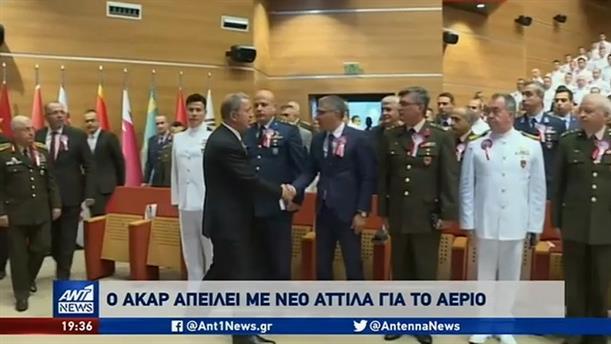 """Με νέο """"Αττίλα"""" απειλεί την Κύπρο η Τουρκία"""