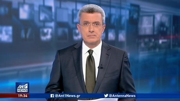 ANT1 NEWS 03-12-2019 ΣΤΙΣ 19:30