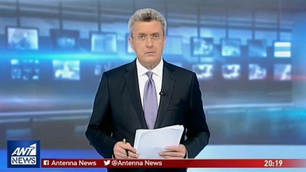 ANT1 NEWS 04-04-2019 ΣΤΙΣ 19:30