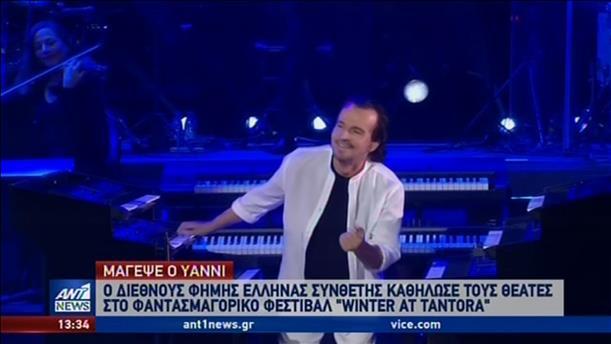 Η εντυπωσιακή συναυλία του διάσημου Έλληνα συνθέτη Yanni