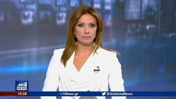 ANT1 NEWS 29-07-2020 ΣΤΙΣ 19:30