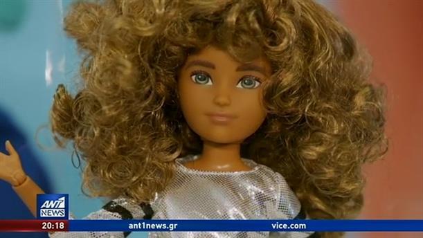 """Έρχεται η κούκλα… """"χωρίς φύλο"""""""