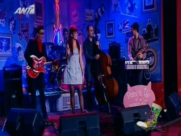 Ράδιο Αρβύλα – Penny and the swingin cats - 13/12/2011