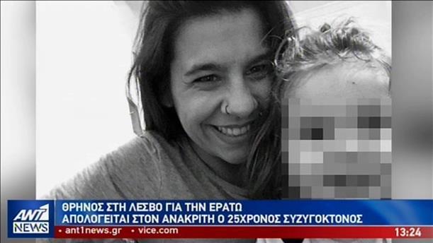 «Τελευταίο αντίο» στην νεαρή μητέρα που δολοφόνησε ο εν διαστάσει σύζυγος της
