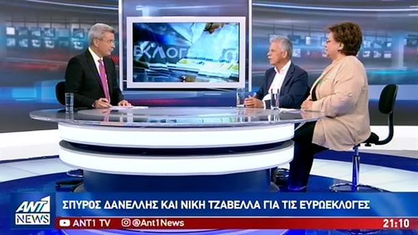 Το debate Δανέλλη - Τζαβέλα στον ΑΝΤ1 για τις εκλογές