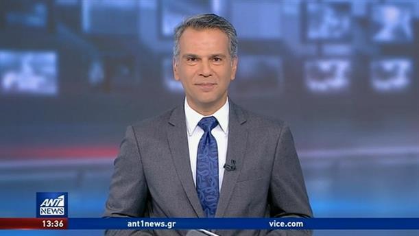ANT1 NEWS 27-06-2020 ΣΤΙΣ 13:00