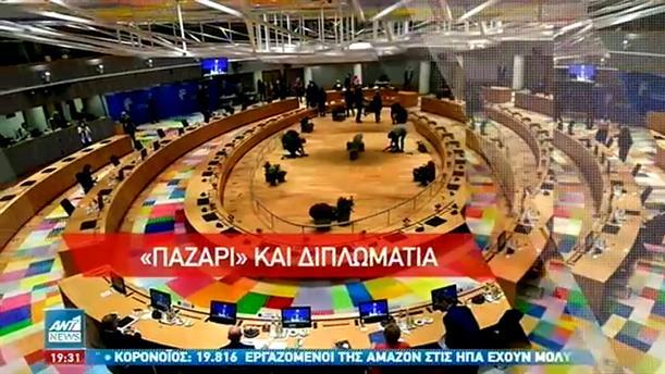 Σύνοδος Κορυφής ΕΕ: Διαπραγμάτευση-θρίλερ για την Τουρκία