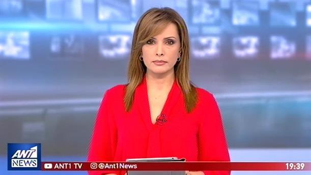 ANT1 NEWS 29-07-2019 ΣΤΙΣ 19:30