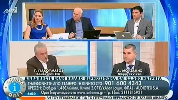 Πρωινό ΑΝΤ1 – Ενημέρωση - 31/01/2014