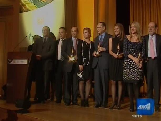 Βραβεία για την Εταιρική Κοινωνική Ευθύνη