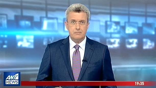 ANT1 NEWS 08-05-2019 ΣΤΙΣ 19:30