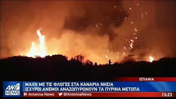Καύσωνας στα Βαλκάνια – Πυρκαγιές σε Ισπανία και Τουρκία