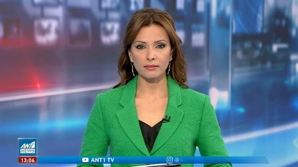 ANT1 NEWS 15-04-2021 ΣΤΙΣ 13:00