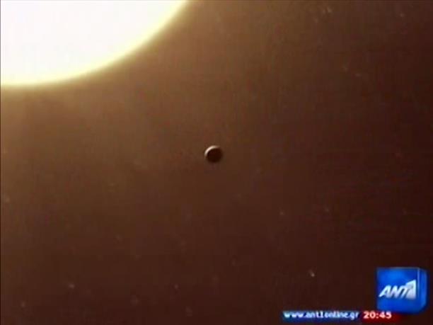Νέο ηλιακό σύστημα