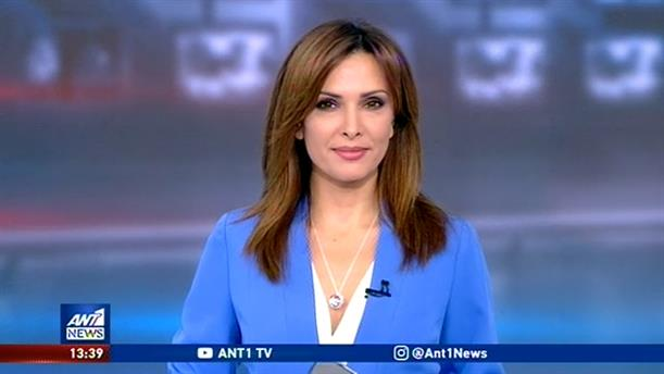 ANT1 NEWS 11-06-2020 ΣΤΙΣ 13:00