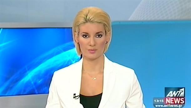 ANT1 News 30-10-2014 στις 13:00