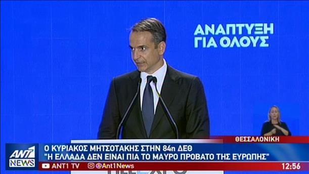 Μειώσεις φόρων και κίνητρα για επενδύσεις ανακοίνωσε ο Μητσοτάκης