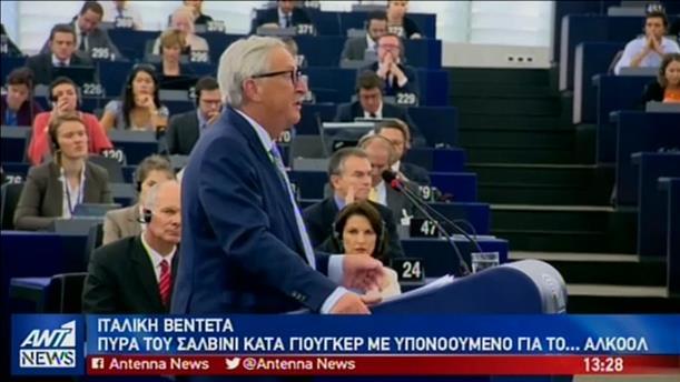Βεντέτα με τις Βρυξέλλες άνοιξε η Ιταλία