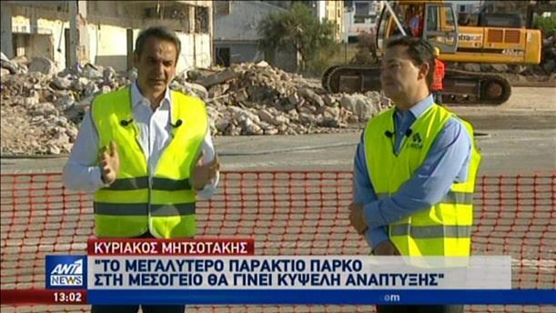 Παρουσία Μητσοτάκη η επίσημη έναρξη των έργων στο Ελληνικό