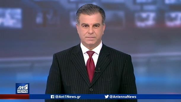 ANT1 NEWS 08-03-2020 ΣΤΙΣ 13:00
