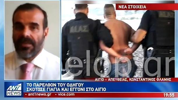 """Αποκάλυψη ΑΝΤ1: """"πρωταγωνιστής"""" σε καταδίωξη από αστυνομικούς ο 28χρονος οδηγός-φονιάς στο Αίγιο"""
