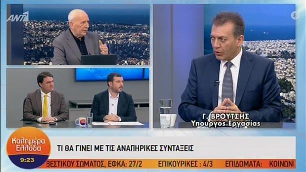 Ο Γιάννης Βρούτσης στον ΑΝΤ1 για τις ασφαλιστικές εισφορές, τον κατώτατο μισθό και την ανεργία