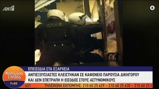 Κουκουλοφόροι ταμπουρώθηκαν σε καφενεία στα Εξάρχεια μετά από καταδίωξη της αστυνομίας
