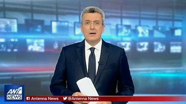 ANT1 NEWS 26-02-2019 ΣΤΙΣ 19:30