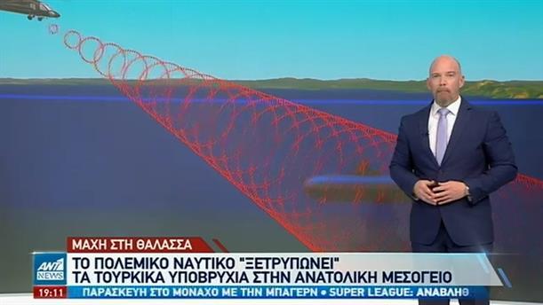 """Ο αφανής """"πόλεμος"""" των υποβρυχίων Ελλάδας – Τουρκίας"""