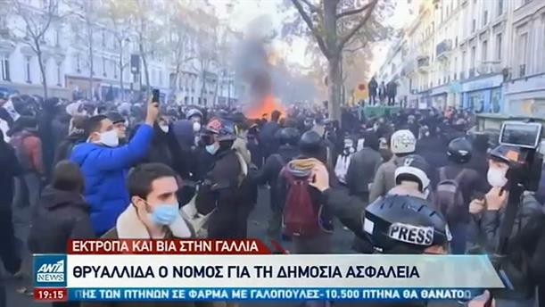 Βίαια επεισόδια στη Γαλλία