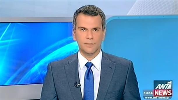 ANT1 News 16-06-2014 στις 13:00