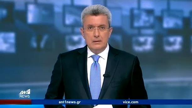 ANT1 NEWS 18-05-2020 ΣΤΙΣ 19:30