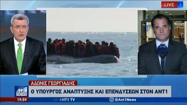 Ο Αδ. Γεωργιάδης στον ΑΝΤ1 για την Novartis, το παρεμπόριο και το Μεταναστευτικό