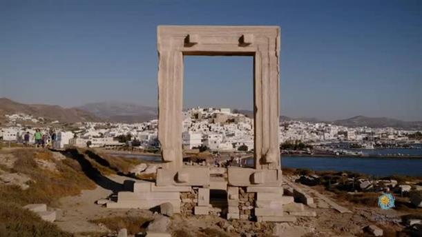 """""""Νάξος με ασφάλεια, αγάπη & φροντίδα"""": Το βίντεο του Δήμου για τον τουρισμό"""