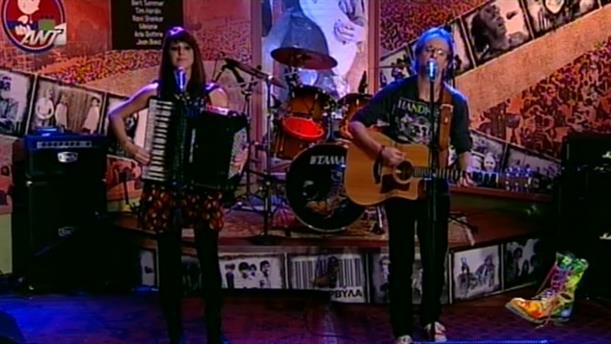 Ράδιο Αρβύλα – Μίλτος Πασχαλίδης - 05/12/2012