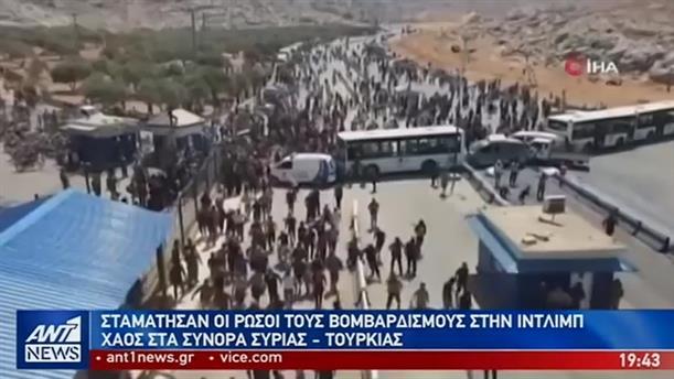 """""""Παιχνίδια εξουσίας"""" του Ερντογάν"""