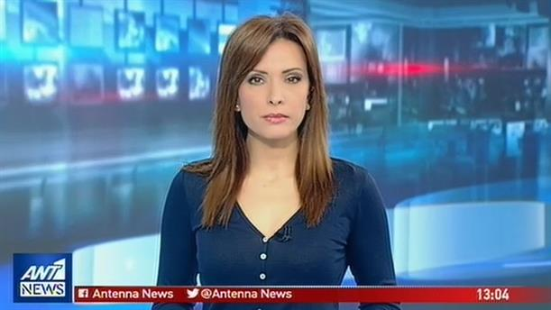 ANT1 NEWS 01-02-2019 ΣΤΙΣ 13:00