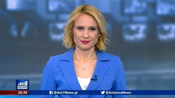 ANT1 NEWS 17-05-2020 ΣΤΙΣ 19:30