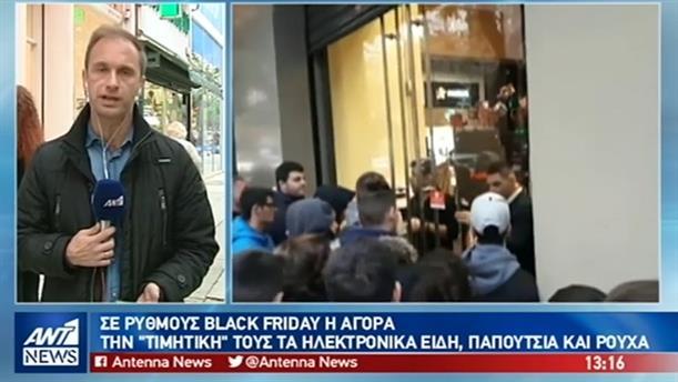 Κάνουν… ταμείο οι επιχειρηματίες μετά την Black Friday