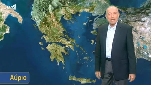 ΔΕΛΤΙΟ ΚΑΙΡΟΥ ΓΙΑ ΑΓΡΟΤΕΣ – 02/02/2016
