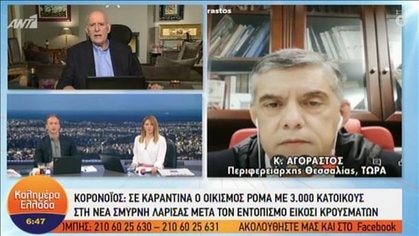Ο Κώστας Αγοραστός στην εκπομπή «Καλημέρα Ελλάδα