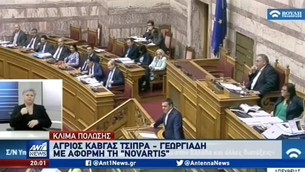 """""""Άναψαν τα αίματα"""" στην Βουλή για Novartis και αναπτυξιακό νόμο"""