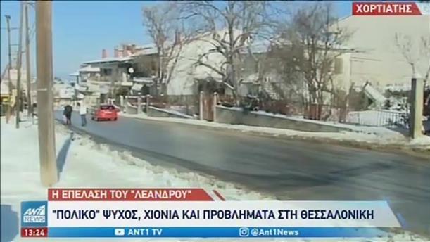 Στον «πάγο» η Θεσσαλονίκη