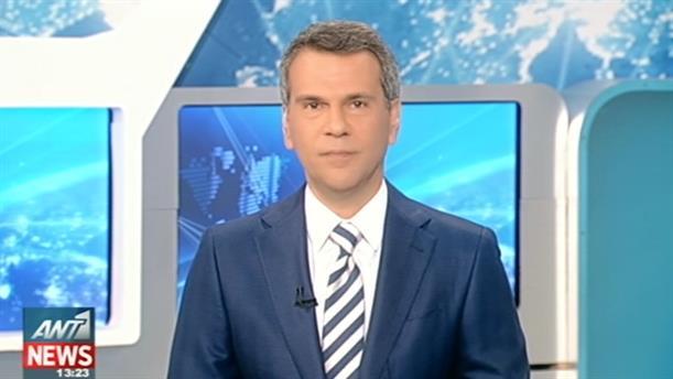 ANT1 News 10-04-2016 στις 13:00