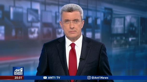 ANT1 NEWS 09-01-2020 ΣΤΙΣ 19:30