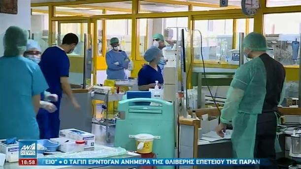 Κορονοϊός: Κόλαση στα νοσοκομεία της Θεσσαλονίκης