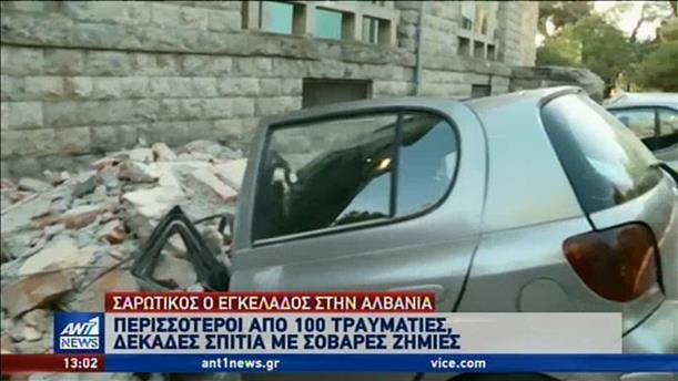 Μετρά τις πληγές της από τον Εγκέλαδο η Αλβανία